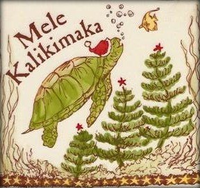Mele Kalikimaka From Honu Point