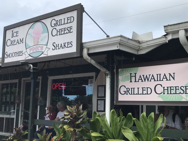 Ice Cream Shop On Kauai - Hanalei